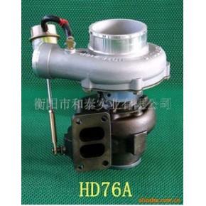商家特荐供应质量保证、多种型号的涡轮增压器