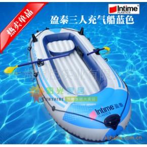 【质量保证】户外休闲充气船 上海盈泰橡皮艇、充气船一件代发