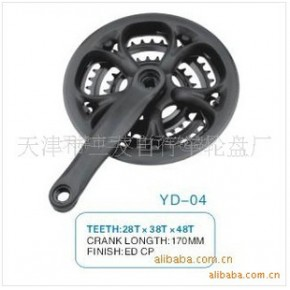 本公司专业生产各种CP,ED曲柄牙盘。