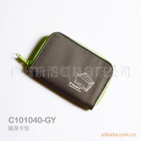 卡包/名片包/零钱包/收纳包