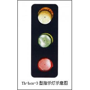 滑触线指示灯--滑触线指示灯ABC-hcx-50