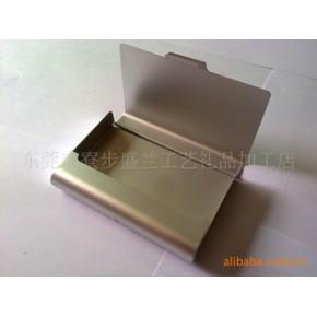 超大容量名片盒铝质名片盒金属名片盒彩色名片盒商务礼品赠品N035