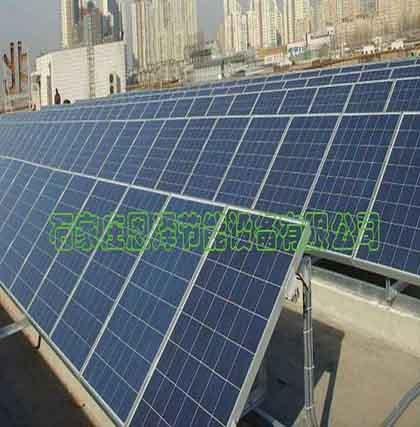 河北太阳能发电系统生产制造商价格