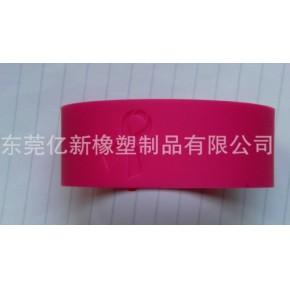大岭山硅胶led手环,爱滋病指定宣传品