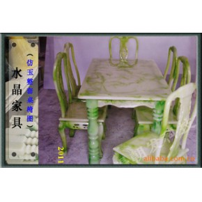 水晶家具 仿水晶家具 人造水晶家具 仿玉石家具 仿玛瑙家具 餐桌