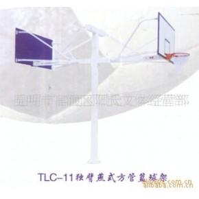 优质金属地埋燕臂式方管静电喷涂篮球架