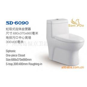 SamDo卫浴6090#座便器、马桶、卫浴、环保、节水、陶瓷洁具