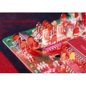 单片机开发   线路板制造
