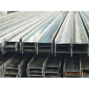 H型钢 各种规格,特殊可订制