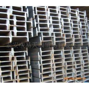 优质槽钢 各种 Q235