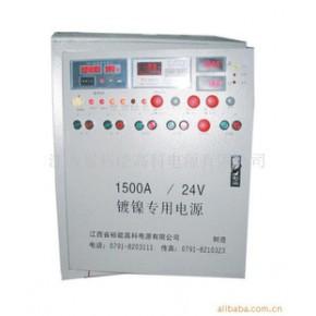 高频开关电源(镀镍专用水冷系列)