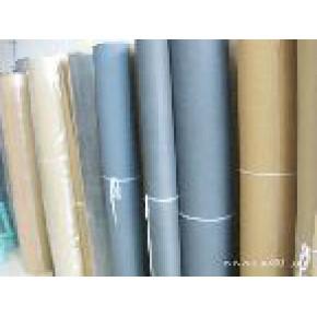 中底板 日本纸 多种 多种规格(mm)