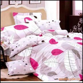 【艾博】思念100%纯棉 床上用品 爽肤 活性印花 四件套新款