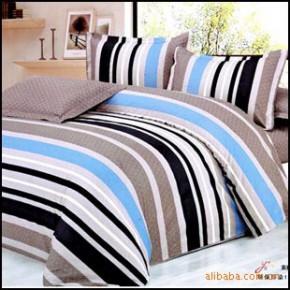 【艾博】素雅风采100%纯棉 床上用品  爽肤 活性印花 四件套新款