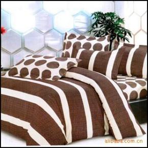【艾博】香奈100%纯棉 床上用品  爽肤 活性印花 四件套新款