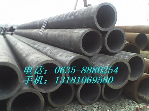 20#大口径钢管 大口径厚壁钢管 大口径厚壁无缝管