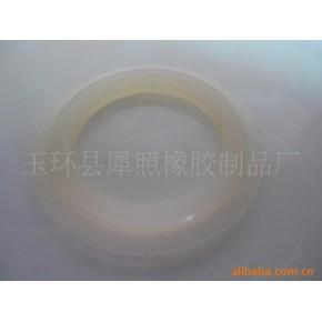 ()橡胶密封圈 硅胶密封圈 硅胶垫圈 密封件 O型圈