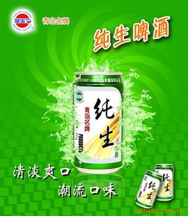 福州蓝宝石酒业有限公司