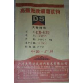 广州重型械地脚螺栓锚固灌浆料,广州桥梁修补加固灌浆料厂家