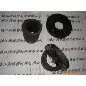 提供优质碳-石墨密封环,石墨轴承,导向套
