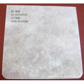 保护CD光盘 OPP 超声波焊接
