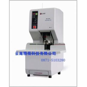 汇金HJ-50A全自动装订机销售售后服务