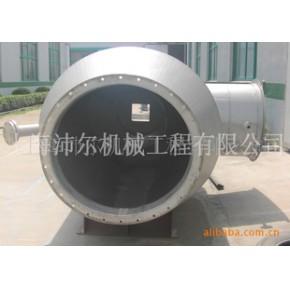 各类环保设备 压滤设备 不锈钢加工件