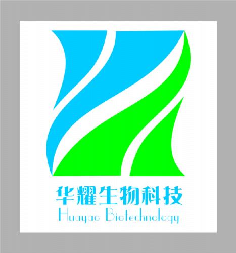 郑州华耀生物科技有限公司