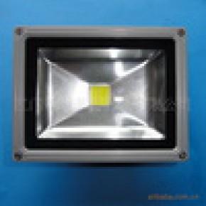 高品质20W集成大功率LED泛光灯(大功率投光灯)