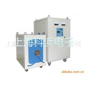 高频感应加热设备 高频机 中频感应加热 热处理--上海科浜电子