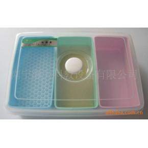 板擦盒 清洗剂储水盒 塑料