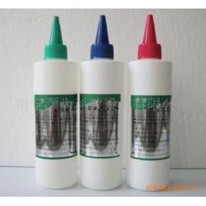 水性可干湿擦白板笔墨水 育邦