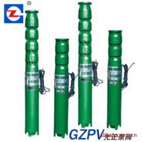 光牌QJ深井泵,铸铁深井潜水泵