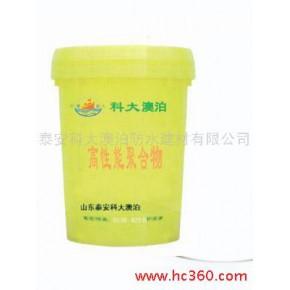 批发TS新型防水材料:生产A级外墙温佳保温板