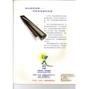 上海旗蛟贸易有限公司(美国强生总代理 )  招聘网络推广专员