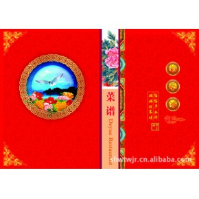 专业制作印刷宣传册 5(mm)