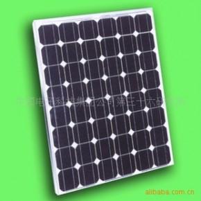 solar panel 195w Monocrystalline Silicon 156