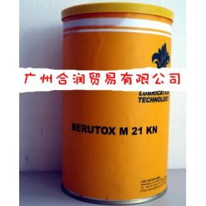 抗高温长效润滑脂BERUTOX M21KN