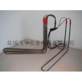 江苏电热管,加热管,发热管,盐城飞宇制造