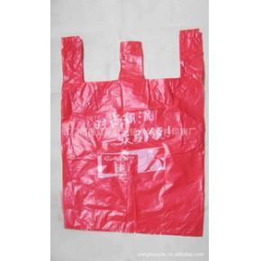 超大型背心袋 服装零售袋 红色大背心袋 超大市场袋 环保大型背心