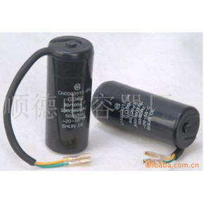 安全优质CD60电容器 华北顺德