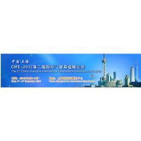 2012门窗幕墙展【上海新国际博览中心 5000个展位】