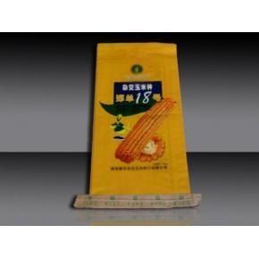 开封种子袋 信阳种子包装袋 漯河彩印种子包装 开封彩印种子袋
