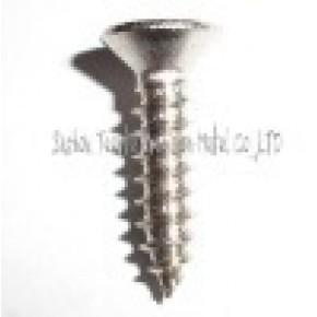 DIN7982沉头不锈钢螺丝