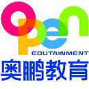 北京奥鹏远程教育中心有限公司济南分公司