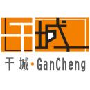 重庆干城环保科技有限公司