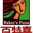 上海百特喜餐饮管理有限公司