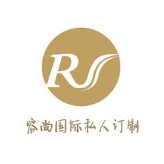 江北区容尚美容服务部