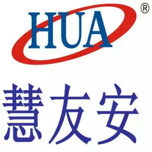 深圳市慧友安电子技术有限公司