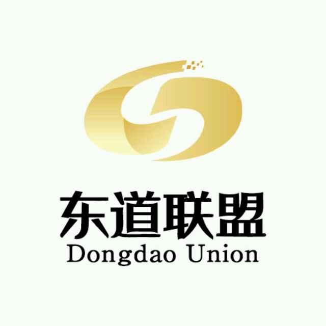 北京东道联盟品牌管理有限责任公司